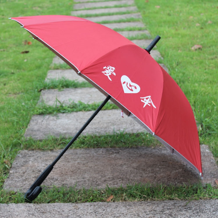Compare Prices on Umbrella Advertising- Online Shopping/Buy Low ...