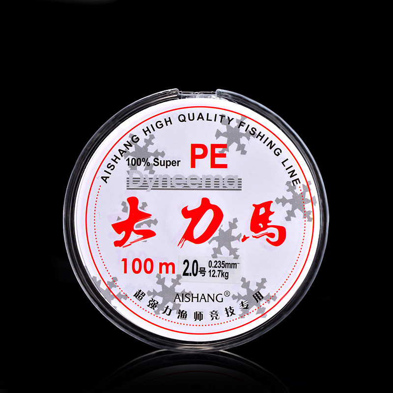 Super Braided Line For Fishing 4Strands Multifilament Sea for 0.1-8.0# Strong PE Fly Fishing Line For Saltwater Fish Tackle