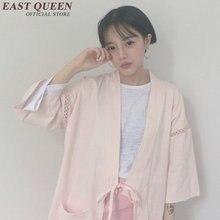 Kimono japanese yukata women fashion traditional japanese clothes ladies japanese traditional clothes tops modern design AA758
