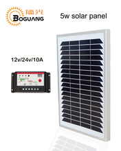 Boguang solar panel 5w PV module glass frame 12v Solar System DIY kit PWM 10A controller