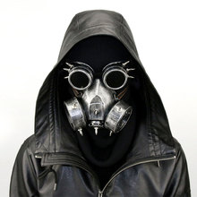 Vintage Gothic Punk Metallic Luster Resin Silver Steampunk Mask and Goggles Cosplay Gas Mask Halloween Costumes For Women /Men