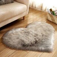 سجادة أرضية ناعمة مضادة للانزلاق على شكل قلب سجادة لغرفة النوم بساط حلو بلون واحد