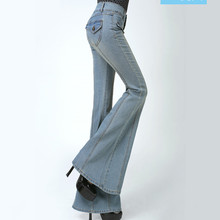 Ladies High Waist Pants Jeans Female Flare Jeans Wide Leg Woman Skinny Slim Jeans Bell Bottom