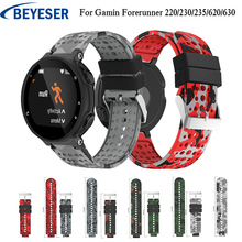 Silicon Replacement Watch Strap Wrist Strap for Garmin Forerunner 230 235 235 220 620 630 735 Band Smart Watch Smart Accessories ootdty soft silicone watch strap band for garmin forerunner 220 230 235 620 630 smart watch replacement accessories