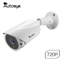 Autoeye POE IP Camera PoE 720P Outdoor Network Security Camera 30M Infrared Night Vision IP Surveillance Camera Support TF Card