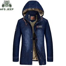 AFS JEEP 2017 Новинка зимы джинсовые куртки Для мужчин толстый теплый флис Для мужчин S куртка и Пальто и пуховики ветровка пальто мужской плюс Размеры 5XL верхняя одежда