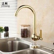 Смеситель для кухни золотисто-медный для холодной и горячей воды раковина кран растительное умывальника 360 градусов вращающийся кран
