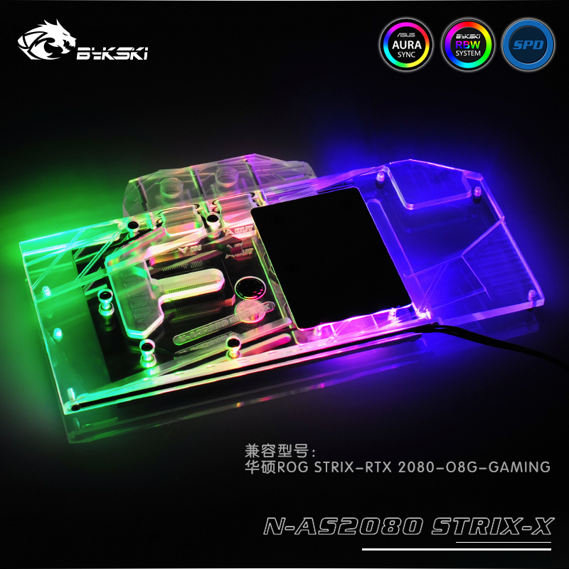 Bykski N-AS2080STRIX-X GPU Water Cooling Block for ASUS ROG STRIX RTX2080 O8G GAMING bykski n as1070icesquall x gpu water cooling block for asus gtx1060 1070