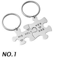 Personalized couple Keychain set, Alloy puzzle Keychain, Customized Name Keychain hand stamp