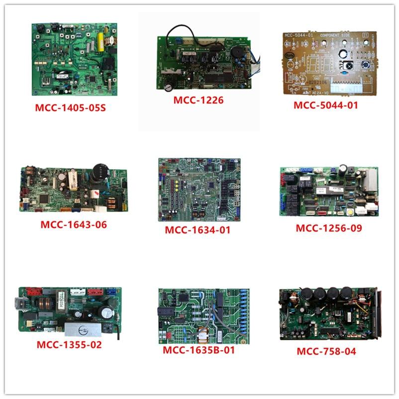 MCC-1405-05S| MCC-1226| MCC-5044-01| MCC-1643-06| MCC-1634-01| MCC-1256-09| MCC-1355-02| MCC-1635B-01| MCC-758-04 Used Good WORK