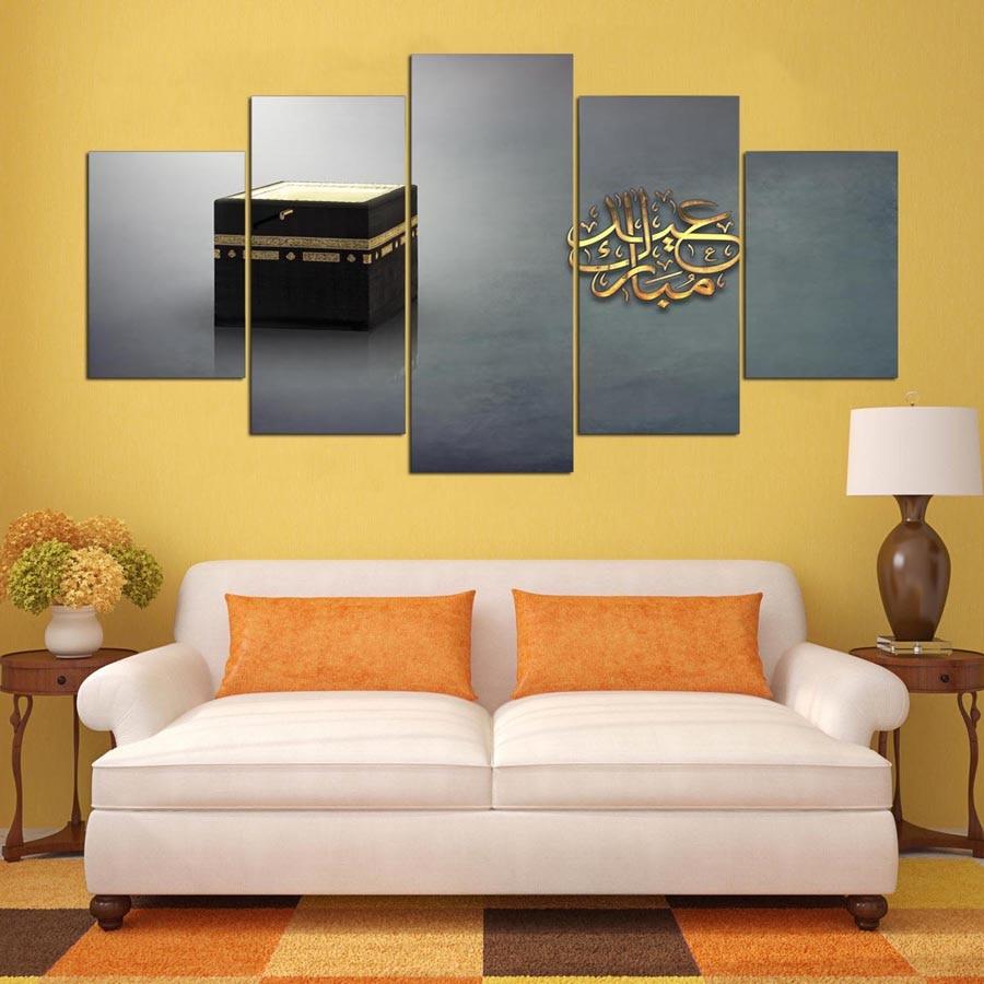 5 Panels Islamic Mekka Muslim Canvas Painting Poster Prints Framed ...