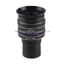 Burgess TMB 7mm Telescope for Wide-angle Planetary Eyepieces 1.25 inches for Planetary Observation SW 7MM TMB7MM