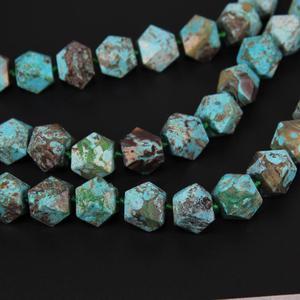 Image 5 - Ограненные бусины самородки, незакрепленные, небесно голубые камни, просверленные посередине, прибл. 20 шт/УП.
