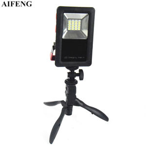 AIFENG 30W Portable Spotlight