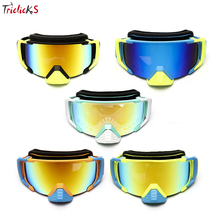 Triclicks New Arrival 5 Colors Glasses Adult Motorcycle Protective Gears Flexible Cross Country Helmet Motocross Goggles