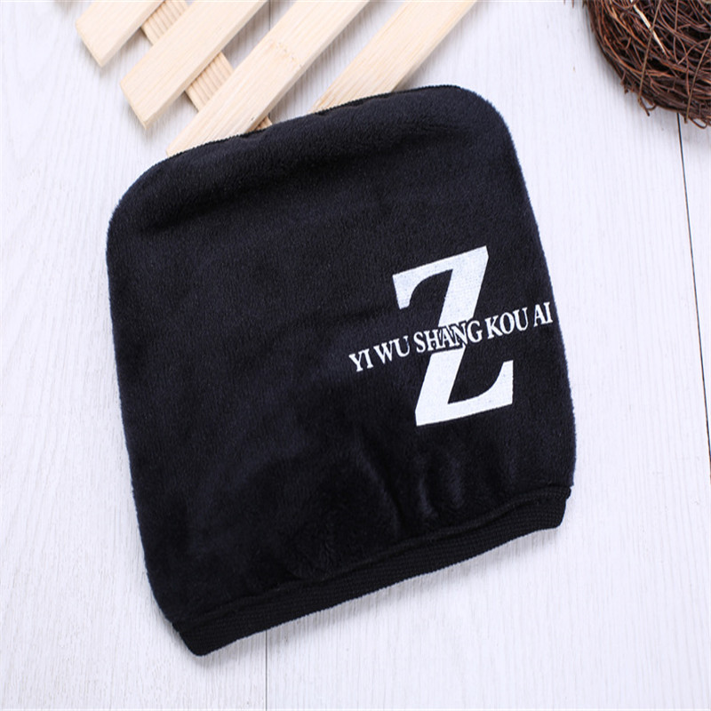 10pcs/Bags Men's Fashion Breathable Masks Plush Embroidery Z Men's Dustproof Haze Cold Warm Masks Autumn And Winter New