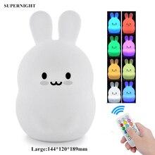 Кролик СВЕТОДИОДНЫЙ Ночник светильник с дистанционным управлением сенсорный датчик 9 цветов затемняемый таймер USB зарядка силиконовый кролик лампа для спальни для детей