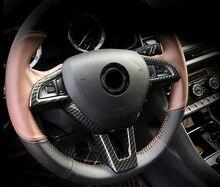 1pc for SKODA KODIAQ Steering wheel Decoration frame Trim