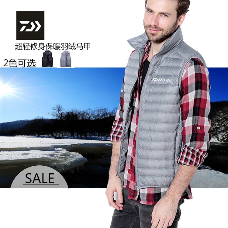 2017 NEW DAIWA Fishing down jacke vest White duck down Keep warm DAWA Leisure outdoors Autumn And Winter DAIWAS Free shipping new heated down vest usb charging vest skiing hiking camping winter men vest down keep body warm blue black size s xxl