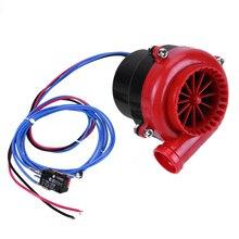 Универсальный Авто поддельные дампа электронный турбо удар от гудок клапан аналогового звука BOV для автомобилей-укладки refiting Аксессуары
