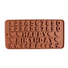 Новая силиконовая форма для шоколада, инструменты для выпечки шоколада, гелевая антипригарная форма для торта, желе и конфет, 3D форма для украшения, сделай сам, Лидер продаж