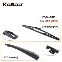 Чехол для автомобиля задний стеклоочиститель kia ceed 310 мм