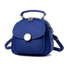 2017 классические девушка рюкзак сумка Стиль Школьные сумки Мини PU Рюкзаки отдыха небольшая дорожная сумка