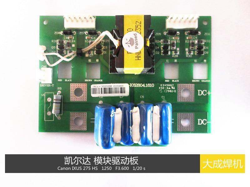 IGBT 400N module driver board