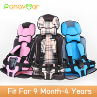 Kids Car Protection 0 4 Years Old Baby Car Seat Portable And Comfortable Infant Safety Seat