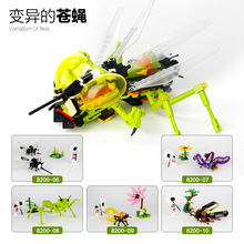 Insects World Mantis Dragonfly Bee Flies Ants Minifigures Building Blocks Action Figures Toys Kids Toys 5Boxes/lot