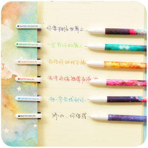 Image 2 - 36 teile/los Floral gel pen set Starry sterne blütenfarbe kugelschreiber Kawaii Schreibwaren Büro schulbedarf F244