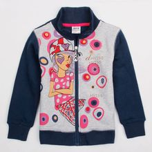 Sports Causal Style Clothing Set For Girls