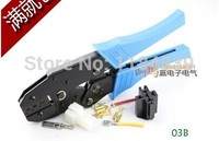 Free Shipping LX 03B Spring 6 3 Terminals Terminal Crimping Pliers Tool Car Connector