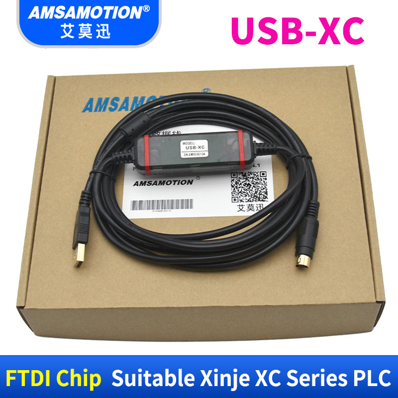 USB-XC Suitable Xinje XC1 XC2 XC3 XC5 Series PLC Programming Cable xc e8x8yt xinje xc series plc digital i o module di 8 do 8 transistor new in box
