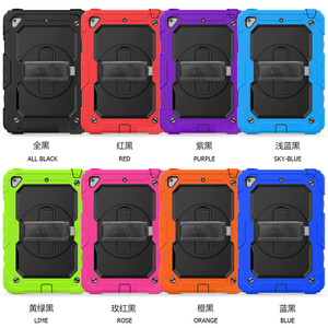 "Image 2 - Case For iPad mini 4 mini5 2019 7.9"" Cover Pencil Holder For iPad mini 5 A2133 Kids Safe Shockproof Armor cover+Hand wrist+Film"