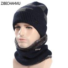 New Neck warmer winter hat mask cap Balaclava scarf Winter wool Hats For men knitted Beanie Knit Hat Skullies Bean