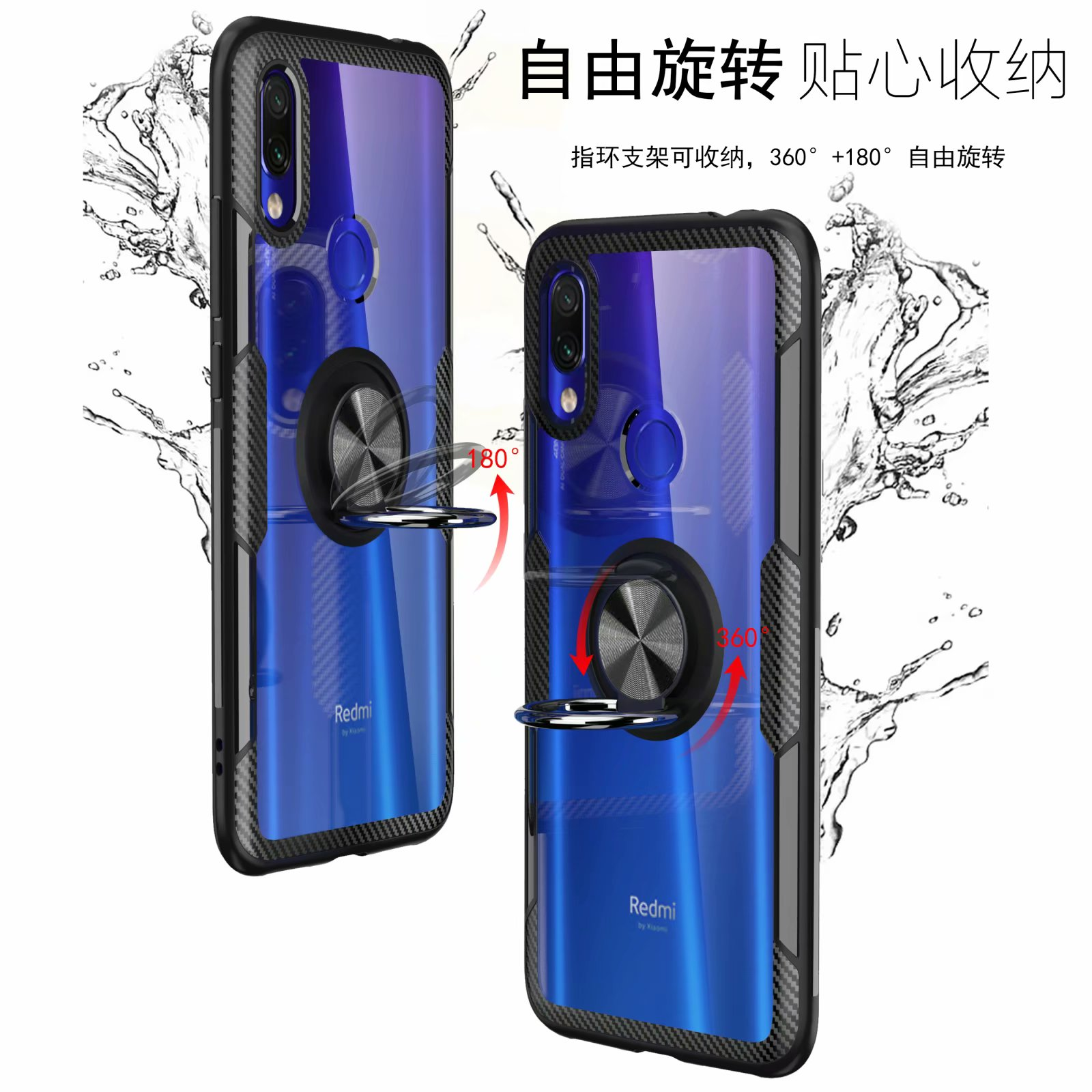 HTB1t.5rUHPpK1RjSZFFq6y5PpXaY For Xiaomi Redmi Note 7 Pro Case With Ring Stand Magnet Transparent shockproof Protective Back Cover case for xiaomi redmi 7
