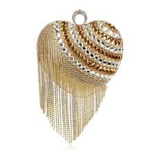 Heart Shaped Tassel Women Messenger Bags