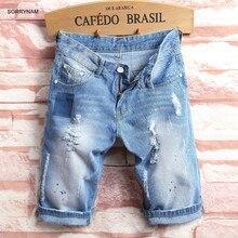Sorrynam 2017 Hot Sale Special Offer Slim Street Summer Personality Printed Worn Pants Boys Denim Essential Tide Male Jeans