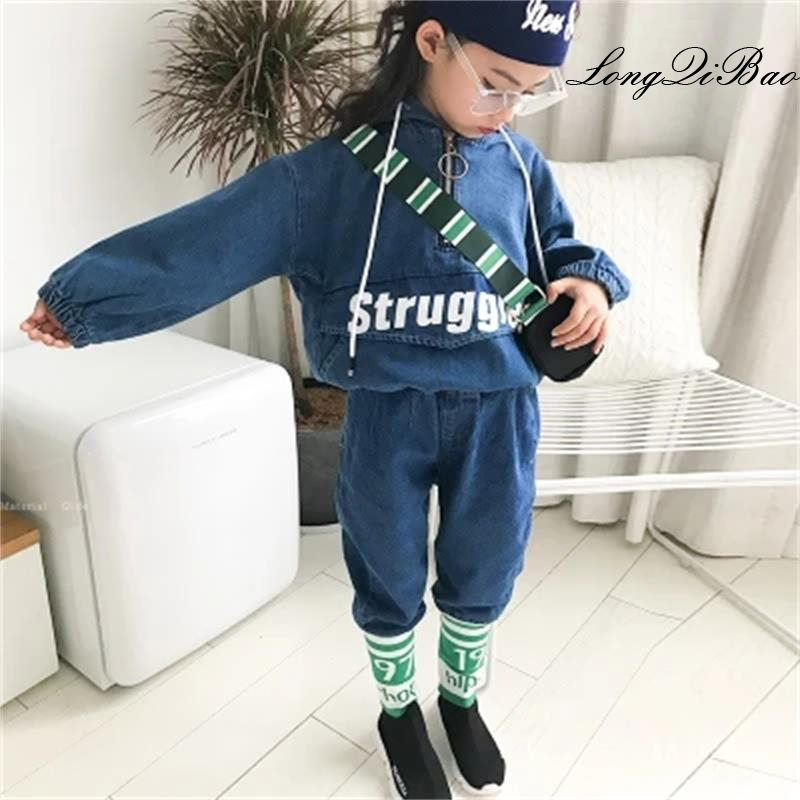 Girls' denim suit 2018 autumn new long-sleeved sweater in the big children's children's fashionable foreign gas two-piece tide 2017 autumn girl doll shirt the fashionable two piece set of pure color lotus leaf coat with harness sets tide