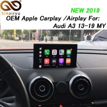 Sinairyu Автомобильный мультимедийный A3 3g MMI Smart Apple CarPlay коробка OEM Apple Carplay Android Auto IOS Airplay модернизации для Audi