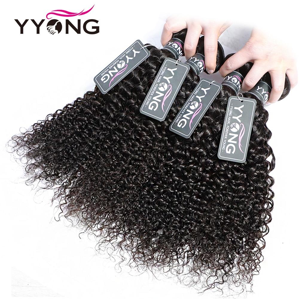 Yyong Hair  Kinky Curly Hair 4 Bundles Deals 100%   Bundles Natural Color  Hair 100g/Bundle 5