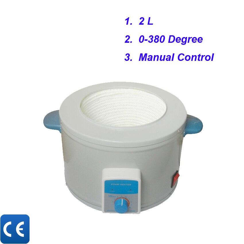 все цены на free shipping , 220V,650W,Electric Temp Adjust Heating Mantle,Lab Flask Heater Sleeve