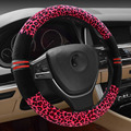 Luxury Leopard Print Fashionable Plush Car Steering Wheel Cover, Universal Fit, Keep Warm for Car SUV
