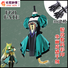 FGO Fate/apocrypha Fate/Grand Order Atalanta Cosplay Costume Green Sexy Dress B