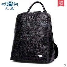 Здесь можно купить  yuanyu The new real crocodile man backpack Men  women bags leisure bags business women backpack men backpack  Backpacks