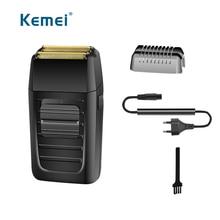 Kemei электрическая поршневая Бритва для волос с двойным лезвием перезаряжаемый триммер для волос Бритва для мужчин уход за лицом машина для удаления волос