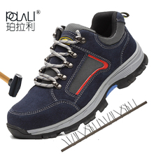 Work Safety Shoes For Men Vintage Blcak Mesh Breathable Steel Toe Cap Boots Mens Labor Insurance Puncture Proof Casual Shoe man