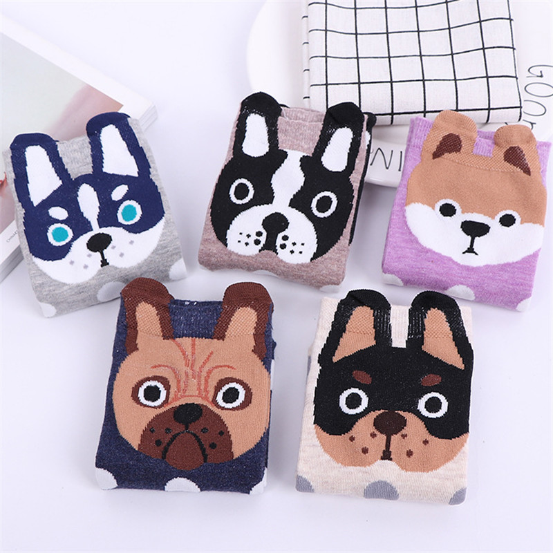 2018 New Spring Summer Harajuku Cartoon 3D Dog   Socks   for Famale Cute Funny Kawaii Cotton Girl Women's Short   Socks   Calcetines