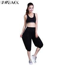 Uwback 2018 New Brand Harem Pants Women Dance Pantalons Wide